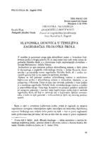 prikaz prve stranice dokumenta SLAVONSKA OSNOVICA U TEMELJIMA ZAGREBAČKE FILOLOŠKE ŠKOLE