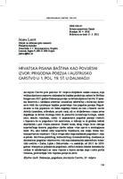 prikaz prve stranice dokumenta Hrvatska pisana baština kao povijesni izvor: prigodna poezija i Austrijsko Carstvo u 1. pol. 19. st. u Dalmaciji